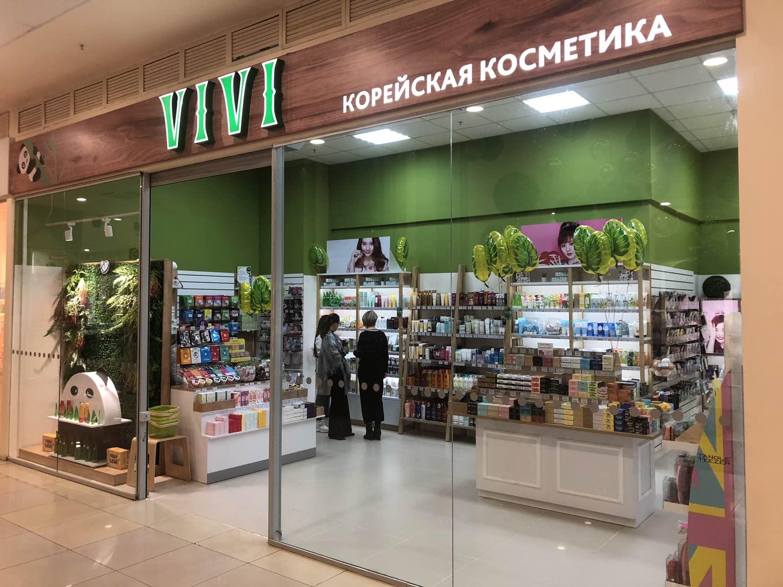 Корейская косметика уфа купить белорусская косметика купить в москве адреса
