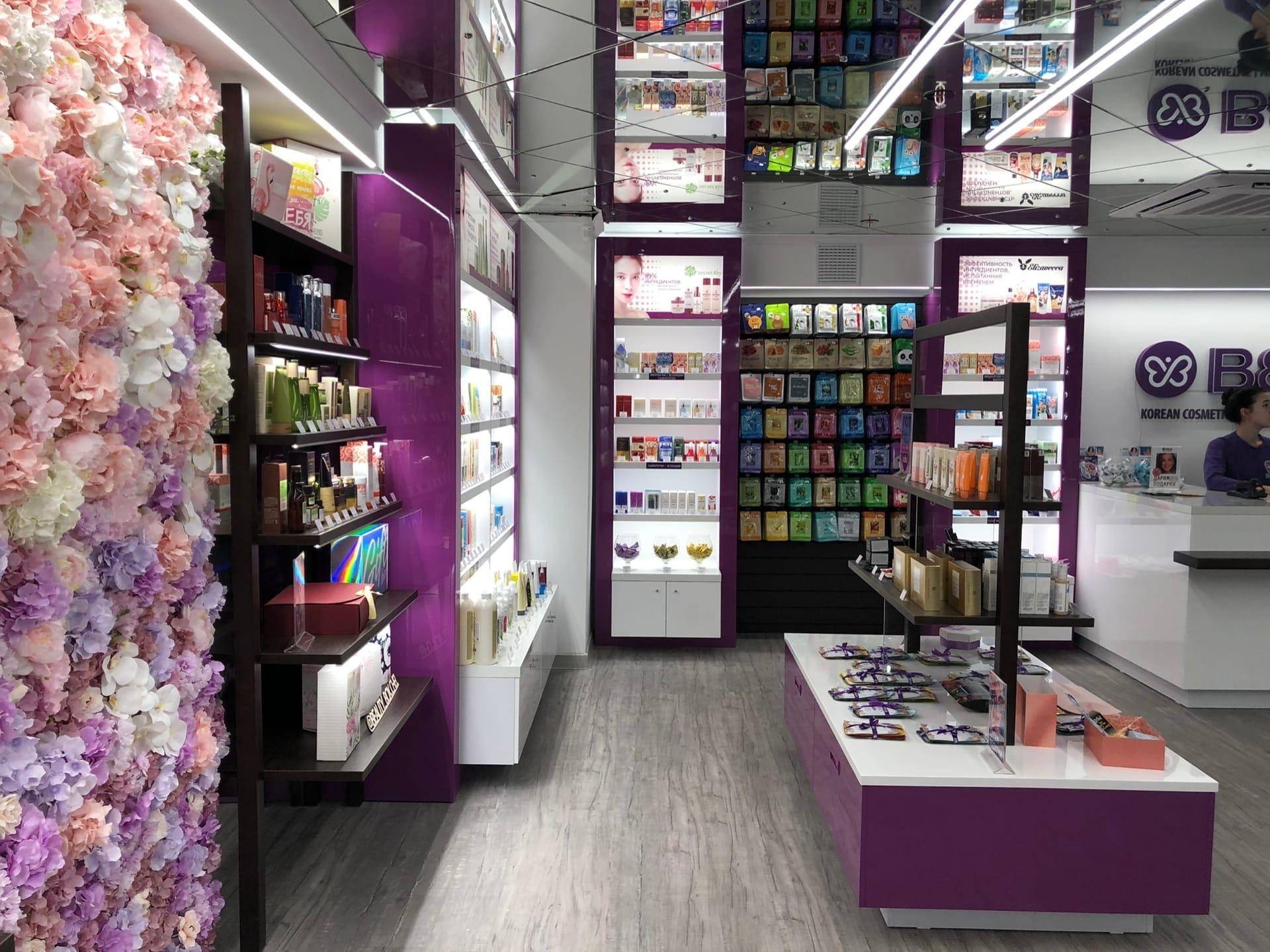 Корейская косметика в курске где купить косметика davines купить в киеве
